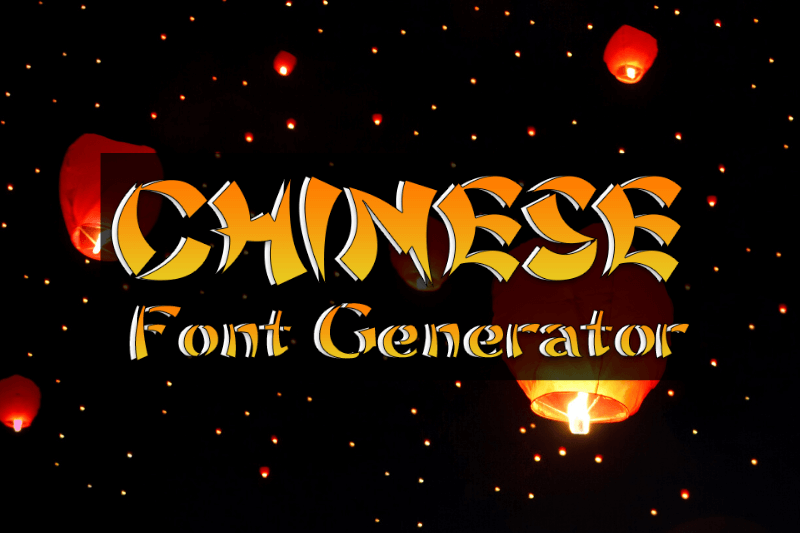 chinese font generator
